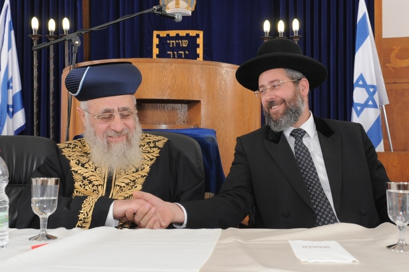 Semikhah from the Chief Rabbis