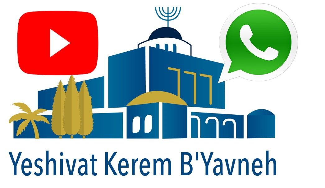 New! Weekly Whatsapp Dvar Torah